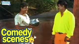 Komal comedy -  Kannada  comedy Scenes -