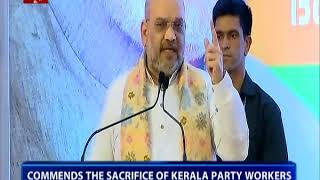 BJP President Amit Shah attends a party core committee meeting in Thiruvananthapuram