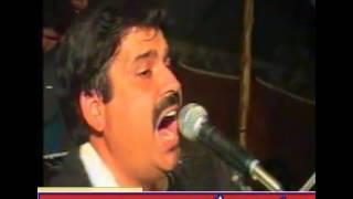 rohi de rait howay  by shafa ullah khan rokhri