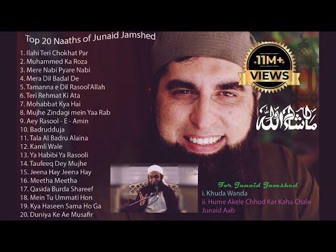 Xxx Mp4 Top 20 Naats Of Junaid Jamshed 2 3gp Sex