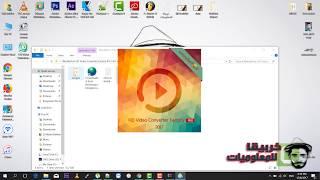 HD Video Converter Factory  و شرح تحميل برنامج