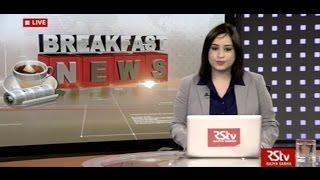 English News Bulletin – Jan 30, 2017 (8 am)