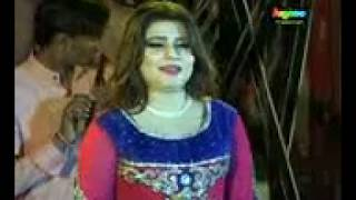 Je Pahinjo Pyar Yaar Naina Naz New Eid Album 04 I Love You YouTube