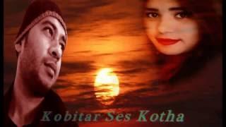 bangla songs amar moto eto sokhi.khaled hasan milu