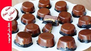 Oreo Chocolate Dessert ||  حلى الأوريو بالشوكولاتة حلويات سهلة وسريعة بدون فرن في 5 دقائق