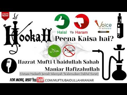 Xxx Mp4 Hookah Peena Kaisa Hai ❓❓ By Hazrat Mufti Ubaidullah Sahab Maniar Damat Barakatuhum 3gp Sex