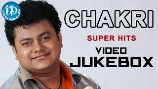 Chakri Super Hit Video Songs Back To Back || Jukebox