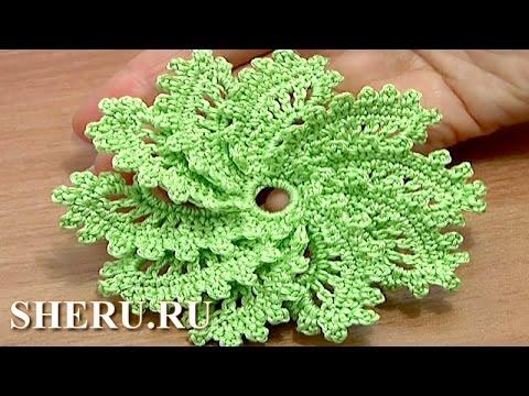 How To crochet 3D Flower Tutorial 54 Начи� аем вязать крючком