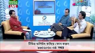 Bangla Vision Talk Show  Dr Asif Nazrul about Amar Desh Newspaper, Bangladesh Political Crisis