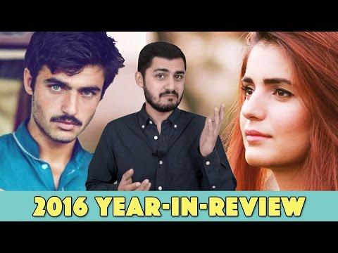 Everything That Happened in Pakistan 2016 MangoBaaz