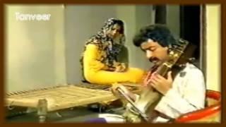 Dard Vichorra , Small Play by PTV... A very interesting Story.