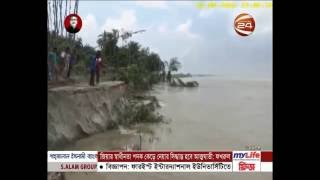 শরীয়তপুরে পদ্মার ভাঙনে তলিয়ে গেছে বসতবাড়ী - Channel 24 Youtube