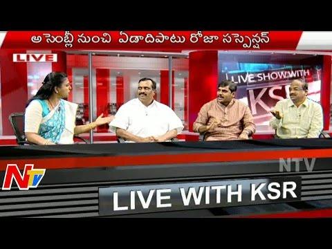 Xxx Mp4 War Words In Between Roja And Vishnu Vardhan Reddy In KSR Live Show NTV 3gp Sex