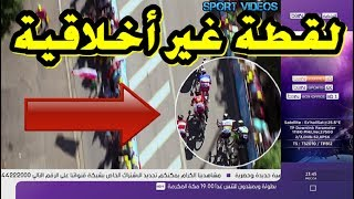 استبعاد بطل العالم في سباق الدراجات بعد تعمده إسقاط منافسه في طواف فرنسا للدراجات الهوائية