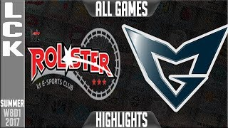 KT Rolster vs Samsung Galaxy Highlights ALL GAMES Week 8 LCK Summer 2017 KT vs SSG