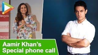 "Rani Mukerji: ""Aamir Khan Said That He Is In LOVE With….""   Hichki"