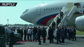 وصول الرئيس الروسي فلاديمير بوتين إلى هلسنكي للقاء نظيره الأمريكي دونالد ترامب