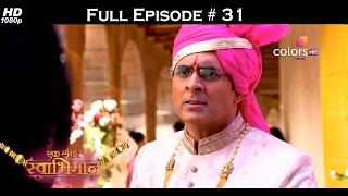Ek Shringaar Swabhimaan - 30th January 2017 - एक श्रृंगार स्वाभिमान - Full Episode (HD)