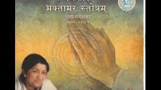 Bhaktamar Stotra by Lata Mangeshkar | Hindi Indian Devotional Music