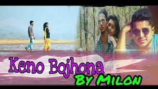 Keno Bojhona By Milon(Cover Video) |Promo|