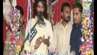 Zakir Kamran Abbas b,a Best Qasiday  Jashan 16 Shiban 2016 Kareewala Jhang