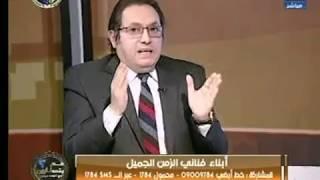 """عادل محمد عوض يهاجم بطلة كليب """" بص أمك """": لاتعد فنانة ولا يجب نقدها أو تصنيفها"""