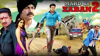 Gopichand full movie Hindi dubbed (2017) mard ki zaban 2