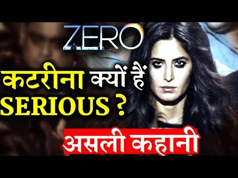 Xxx Mp4 What Is The SECRET Behind Katrina Kaif's Serious Look In ZERO Poster 3gp Sex