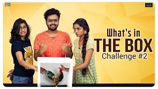What's In The Box Challenge Part- 2 Ft. Vidya and Divya || Kaasko || Tamada Media