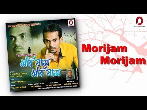 Xxx Mp4 Morijam Morijam RUNTI PRASANTA Nilutpal Xobdo Sunit Gogoi New Assamese Modern Song 2018 3gp Sex