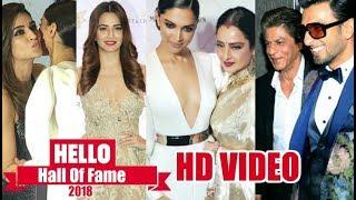 HELLO Hall Of Fame Awards 2018 Full Show HD UNCUT Deepika Padukone, Ranveer Singh, Mira Rajput