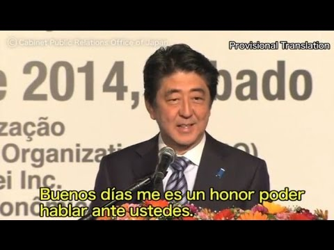 Xxx Mp4 La Política Japonesa Hacia América Latina Y El Caribe El Primer Ministro Abe 3gp Sex