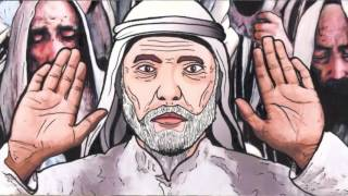 Aisha and Muhammad -  The Movie