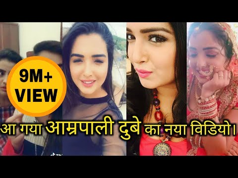 Xxx Mp4 AmrapaliDubey Tiktok Amrapali Dubey Best Tik Tok Musically Videos Musically India Compilation 3gp Sex
