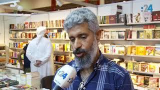 """نجم العراق الحالم """"فريد لفتة"""".. يكتب قصته المثيرة للشباب"""