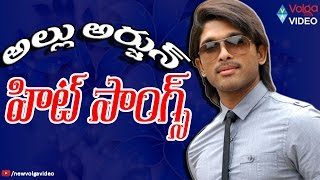Allu Arjun Hit Telugu Songs - Video Songs Jukebox