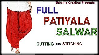 Full Patiyala Salwar, फूल पटियाला सलवार बनानें का तरीका, Krishna Creation
