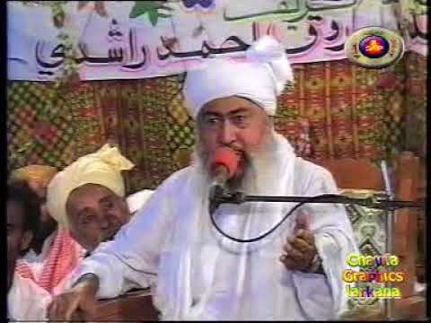 Xxx Mp4 Mufti Abdul Raheem Sikandri Sadate Rashdia Part 2 3gp Sex