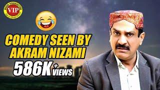 Comedy Seen Akram Nizami Full Funny VIP Production DG Khan 0333 751299