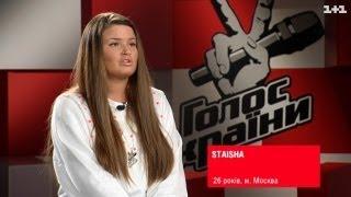 Staisha та Олексій Ковальов зійдуться в двобої