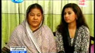Bangla Natok SANIR AKHARA ft.Bappy