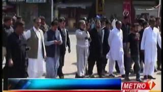 DMC Central Metro news 10Muharrum   MC Afaq Saeed 12 10 2016