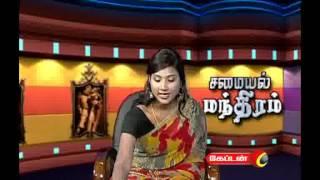 captain TV Samayal Mandhiram  Episode 18 part  3