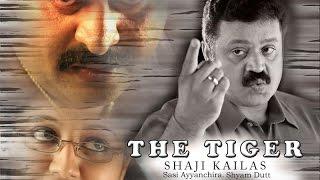The Tiger Malayalam Movie 2005 | New Malayalam Movie | Thriller Movie