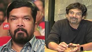 Actor Posani Krishna Murali Reaction About Puri Jagannadh on Drugs Case | Drugs Tollywood | YOYO TV