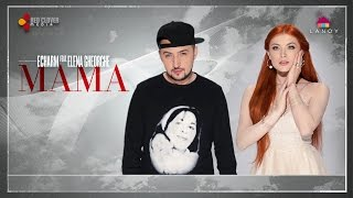 F.Charm feat. Elena Gheorghe - MAMA (By Lanoy) [Videoclip oficial]