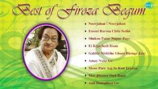 Best of Firoza Begum   Bengali Songs Jukebox   Firoza Begum Songs