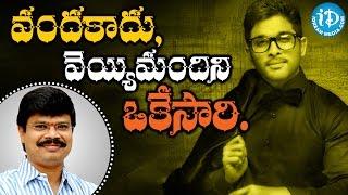 Allu Arjun Fights with 1000 people - Boyapati Srinu || Sarainodu Movie