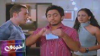 إخترنا لك أغبى 5 مشاهد في السينما المصرية ج1