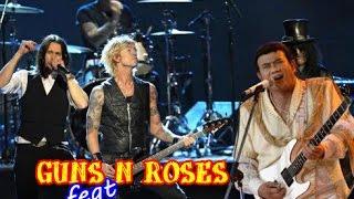 GUNS N ROSES feat RHOMA IRAMA - SANTAI BROO